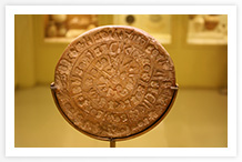 The Phaestos Disc at Heraklion Archaeological Museum